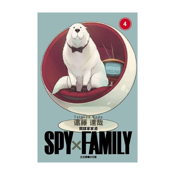 SPY×FAMILY間諜家家酒(4)