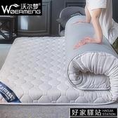 床墊軟墊褥子墊被學生宿舍單人雙人家用床褥加厚床墊子0.9m