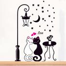 壁貼 情侶貓 創意壁貼 無痕壁貼 壁紙 牆貼 室內設計 裝潢【BF0986】Loxin