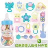 嬰幼兒無毒搖鈴0-1歲嬰兒玩具3-6個月女寶寶小孩到兩2三4男5五7六  百搭潮品