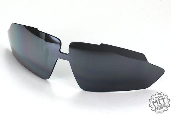 AD品牌最新款前掀式可調式鼻墊 寶麗來偏光片運動太陽眼鏡(近視可用)~Samurai-P套裝組