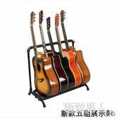 多把民謠木電吉他貝斯琴多頭排支展示架SMY7648【極致男人】TW