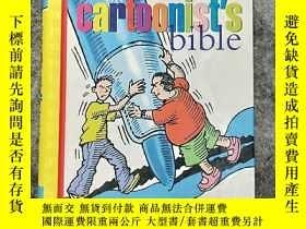 二手書博民逛書店The罕見Cartoonist s Bible: An Esse