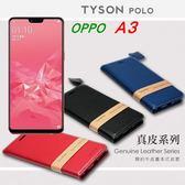 【愛瘋潮】OPPO A3  簡約牛皮書本式皮套 POLO 真皮系列 手機殼