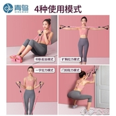 拉力器 多功能健腹腳蹬拉力器仰臥起坐輔助帶拉力繩家用健身力量訓練 伊莎公主