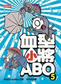 (二手書)血型小將ABO(5)
