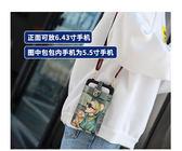 卡通可愛拉鍊手機包女單肩斜挎包韓版掛脖