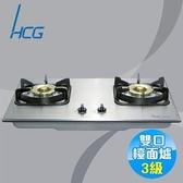 和成 HCG 不鏽鋼檯面式雙口瓦斯爐 GS216Q