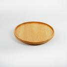 原點居家創意 圓形點心碟 北歐風格實木盤子 巧克力盅專用木盤