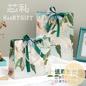 5個裝 油畫風伴手禮袋精美生日禮物袋母親節禮品袋蝴蝶結紙袋【白嶼家居】