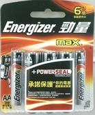 Energizer 勁量鹼性3號電池 8入【8入/卡】
