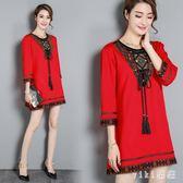 中大尺碼民族風上衣 中長款大碼女裝長袖t恤紅色打底衫 nm6774【VIKI菈菈】