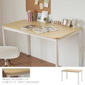 餐桌 辦公桌 工作桌 傢俱【L0018】簡約無印風圓角120cm工作桌 MIT台灣製  完美主義