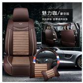 汽車座套夏季冰絲涼墊小車坐墊四季通用座墊夏天座套全包圍座椅套   LannaS