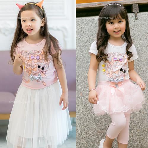 晶鑽香榭扭結公主袖上衣(230073)★水娃娃時尚童裝★