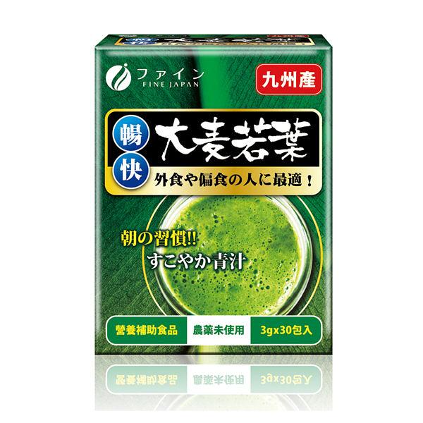 日本 FINE 暢快 大麥若葉 精力湯(30包/盒) 專品藥局【2010845】