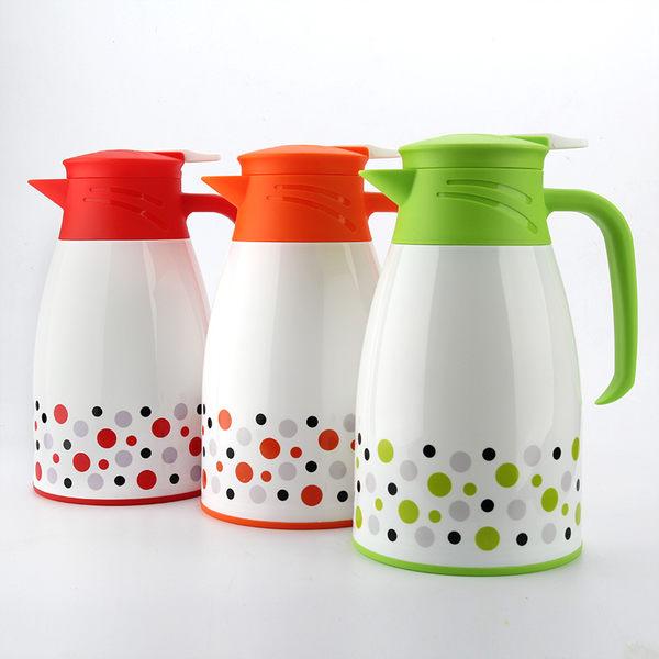 家用保溫壺 歐式大容量保溫瓶熱水瓶玻璃內膽 開水瓶暖壺