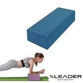 Leader X 專業多功能高彈支撐瑜珈輔助枕 靠枕 藍色