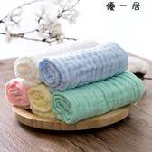 5條裝不掉毛吸水洗臉小毛巾兒童圍兜-4463