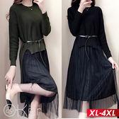中大尺碼 兩件式不對稱上衣紗裙套裝 XL-4XL O-ker歐珂兒 150228-C