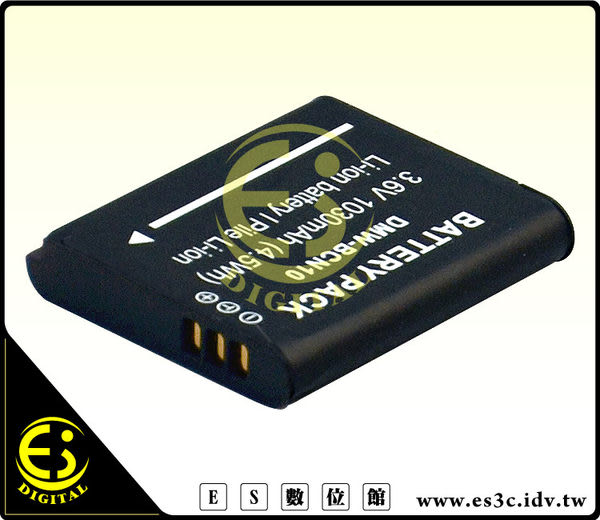ES數位 Panasonic DMC-LF1 LF1 專用 DMW-BCN10 BCN10 高容量1000mAh 防爆電池