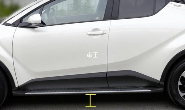【車王汽車精品百貨】豐田 Toyota CHR C-HR 加厚 側踏板 車側踏板 登車踏板 寶馬款 顆粒防滑