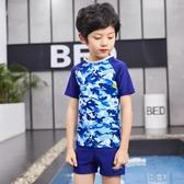 分體兒童游泳衣男童泳衣套裝短袖上衣平角中大童防曬速干男孩泳褲