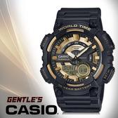 CASIO 卡西歐 手錶專賣店 AEQ-110BW-9A VDF 男錶 指針雙顯錶 樹脂錶帶 碼錶 倒數計時 防水 全新 開發票