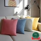 純色正方形藤編紋亞麻抱枕靠墊簡約沙發大靠枕頭套【福喜行】