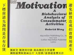二手書博民逛書店Motivation:罕見A Biobehavioral Ana