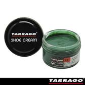 【TARRAGO塔洛革】皮革鞋乳(綠色系列)-皮鞋保養  皮鞋補色   皮鞋修補