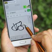 觸控筆 手寫筆 ipad超細筆平板電容筆高精度細頭手機寫字筆蘋果安卓繪畫觸控筆 玩趣3C