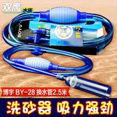 半自動洗砂魚缸換水器tz3121【歐爸生活館】