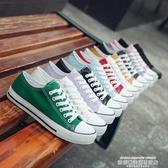 帆布鞋女原宿ulzzang韓版板鞋女夏款學生小白鞋子女2020潮鞋 萊俐亞