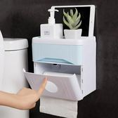 多功能衛生間紙巾盒廁所卷紙抽紙盒紙巾架紙巾收納盒免打孔置物架