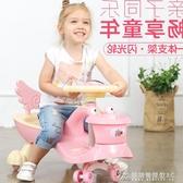 手推車爬爬車小女孩騎車坐騎踏步車扭扭車1-3歲男寶寶溜娃神器 酷斯特數位3c YXS