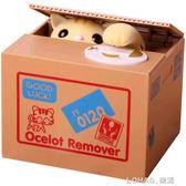 偷錢貓小貓咪儲蓄罐抖音存錢罐存款機儲錢罐成人兒童創意可愛網紅 樂活生活館