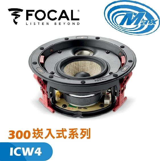 《麥士音響》 FOCAL 300系列 ICW4
