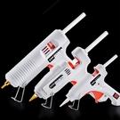 熱熔膠槍手工電熱溶棒棒膠搶家用塑膠膠水條...