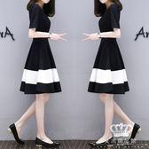 短袖洋裝 正韓氣質黑白拼接中長款簡約