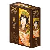 【拼圖總動員 PUZZLE STORY】四大美女 閉月-貂蟬(作者:德珍) 台旺/人物/280P