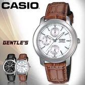 CASIO手錶專賣店 卡西歐  MTP-1192E-7A 男錶  防水30米 礦物玻璃 三眼 日期顯示 三折皮革錶帶