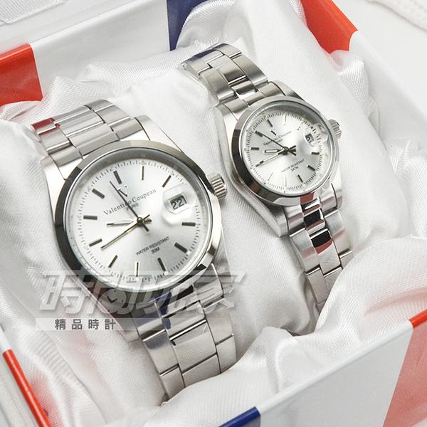 valentino coupeau 范倫鐵諾 現貨 極簡時刻不銹鋼情人對錶 V12168T銀小+V12168T銀大【時間玩家】