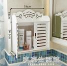 浴室護膚化妝洗漱用品衛生間收納置物架吸壁...