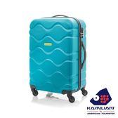 25吋Onda立體波浪防刮四輪硬殼TSA行李箱(藍綠)Kamiliant卡米龍