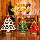 聖誕樹飾品 圣誕節裝飾品木質小圣誕樹擺件單片迷你圣誕樹桌面裝飾圣誕節禮物【美物居家館】