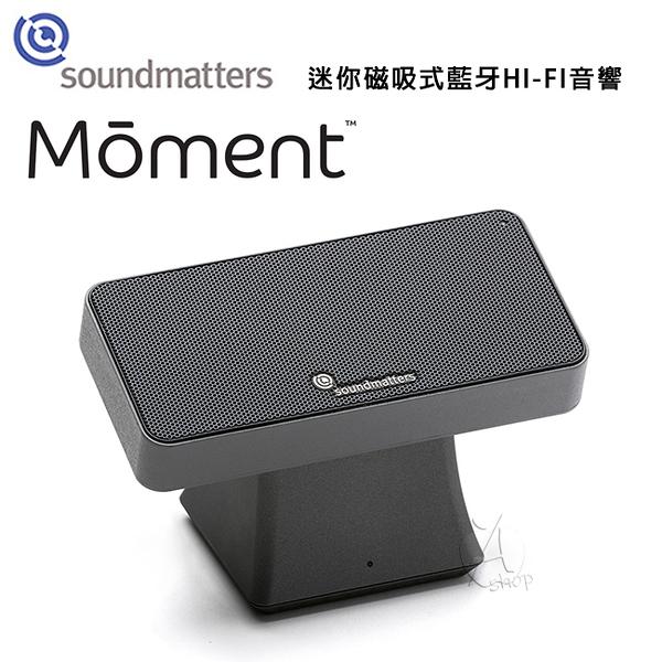 【A Shop】Soma Soundmatters MOMENT 迷你磁吸式藍牙HI-FI音響完美