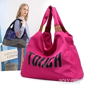 媽咪手提包外出旅行大容量防水瑜伽包包女簡約尼龍布側背包女大包 喜迎新春
