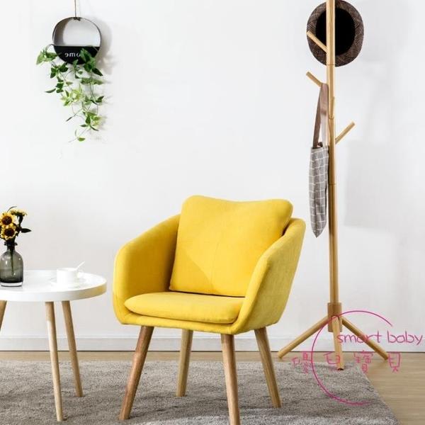 單人沙發 創意臥室椅子北歐單人沙發椅書房電腦靠背座椅簡約現代休閒懶人椅【快速出貨】