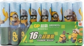 GP碳鋅電池綠色4號16入